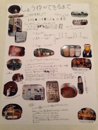 2014-08-28T04_20_12-78185.jpg