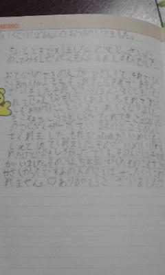 111231_0640~01.jpg