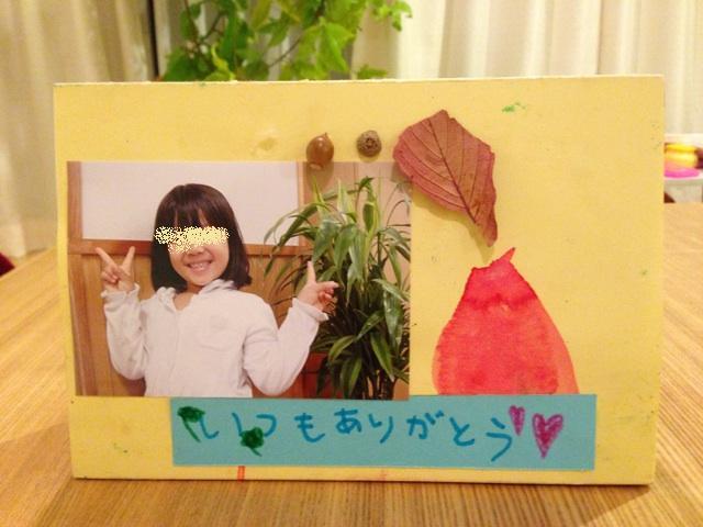 2012-11-23T04_05_57-8025b.jpg