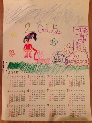 2014-12-27T05-25-41-fa1e3.jpg