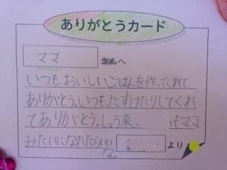2016-02-20T11-27-45-ea735.jpg