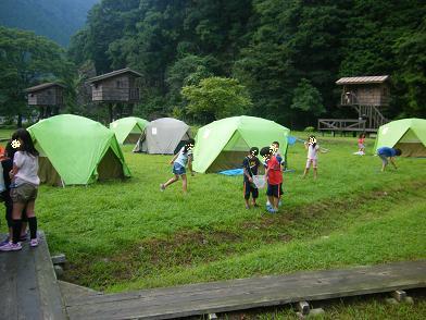 camp02.jpg