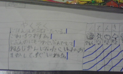 110529_0418~01.jpg