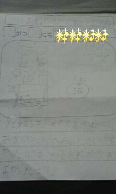 110829_0501~01001.jpg