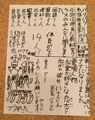 2017-11-26T05:33:24.jpg